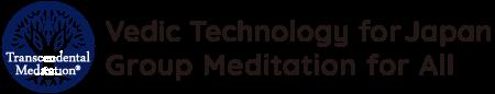 TM Group Meditation 1200